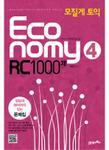 Economy4.jpg
