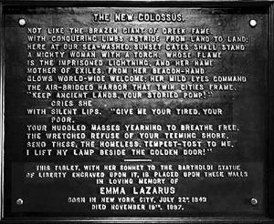 Statue of liberty pedestal inscription.jpg