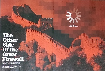 Chinas Great Firewall.jpg