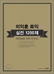 Gold1200.jpg