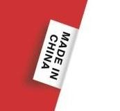 tag made in china.jpg